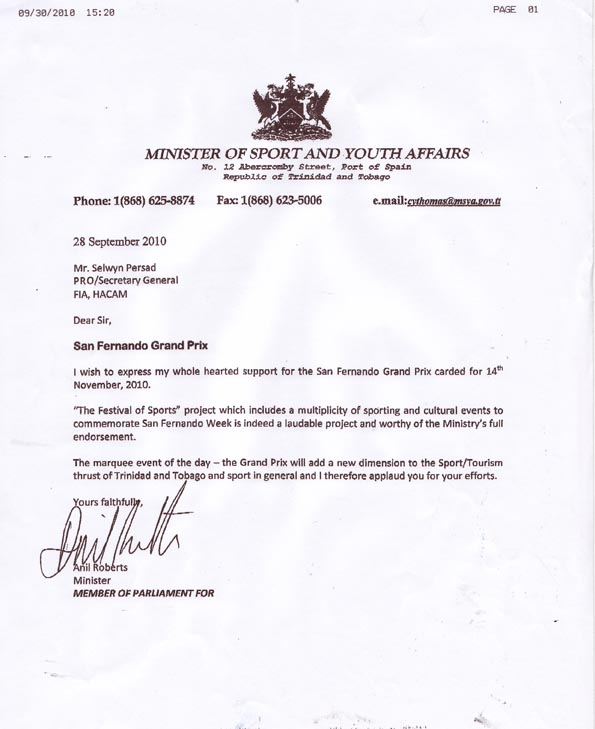 Ministry of Sport approval